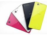 Bild: Das Sony Xperia Z1f wird in Japan Ende Dezember erhältlich sein. Käufer haben die Auswahl zwischen verschiedenen Farben.