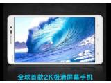 Bild: Das Vivo Xplay 3s besitzt ein QHD-Display.
