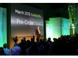 Bild: Bei der Vorstellung des HTC One sprach der Hersteller noch von einem weltweiten Verkaufsstart im März. Nun verzögert sich die Auslieferung vielerorts.