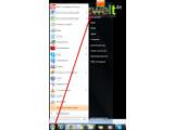 Bild: Windows Explorer öffnen.