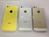 Bild: Zwei iPhones scheinen gesetzt, aber wird das teurere iPhone 5S in Gold erscheinen?