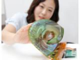 Bild: 18 Zoll misst das flexible Display von LG.