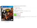 Bild: amazon.com listet bereits metacritic-Wertungen bei Videospielen.