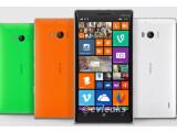 Bild: Dieses Bild soll das Nokia Lumia 930 zeigen.