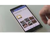 Bild: Mit dem BlackBerry Messenger für Windows Phone legen Nutzer Chats auch auf den Startbildschirm.