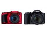 Bild: Canon hat zwei neue Bridgekameramodelle vorgestellt.