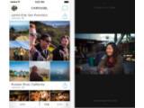Bild: Carousel heißt die neue Foto-App von Dropbox.