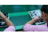 Bild: China Labor Watch hat in einer Fabrik von Shinyang Electronics Kinderarbeiter entdeckt.