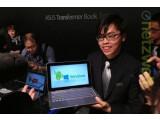 Bild: Computex 2013: Auf der Messe zeigte Asus schon einmal ein Gerät mit Windows und Android - das Transformer Book Trio.