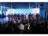 Bild: Die CP+ wurde heute, am 13. Februar feierlich in Yokohama eröffnet.