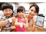Bild: Elektronische Beruhigungspille für besorgte Eltern: LG KiZON