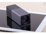 Bild: Faszienierende Lichtfeldkamera im Bauklotzdesign: Mit der Lytro kann der Fokus eines Bildes verlustfrei im Nachhinein verändert werden.