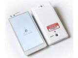 Bild: Google hat bereits 200 Project Tango-Smartphones gebaut.