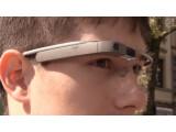 Bild: Google Glass in freier Wildbahn: Wie reagiert die Allgemeinheit?