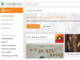 Bild: Google Play Music: Unterwegs über die Google App, im Heimnetz über die Fritz!Box – so sparen Sie massenhaft Datenvolumen über das Mobilfunknetz.