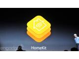 Bild: HomeKit markiert den Einstieg von Apple in den Smart Home-Bereich.