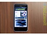 Bild: Das HTC Desire 300 ist das aktuelle Einstiegsmodell des taiwanischen Herstellers.