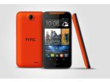 Bild: Das HTC Desire 310 ist ab Mitte April in Deutschland erhältlich.