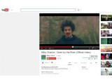 Bild: Indie-Labels sind verärgert. Unterzeichnen sie nicht den YouTube-Vertrag, droht die Sperrung ihrer Inhalte.