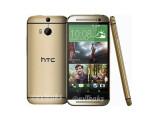 Bild: Ein im Internet aufgetauchtes Bild soll den HTC One-Nachfolger zeigen.