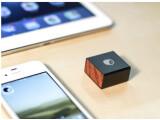Bild: Das Kickstarterprojekt Mblok ist dabei eine prvate offline Cloud zu entwickeln.