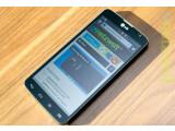 Bild: Das LG G Pro Lite Dual stellt sich dem netzwelt-Test.