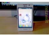 Bild: Das LG Optimus L4 II glänzt im Test mit guter Sprachqualität und langer Akkulaufzeit.