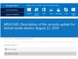 Bild: Microsoft hat auf die vielen beschwerden der Nutzer reagiert und Lösungswege für schwerwiegende Probleme veröffentlicht.