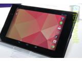 Bild: Der Nachfolger des Google Nexus 7 (im Bild) soll über einen acht Zoll großen Bildschirm verfügen.