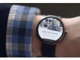 Bild: Netzwelt stellt Android Wear näher vor.