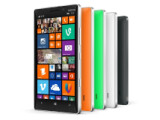 Bild: Auch das neue Nokia Lumia 930 kommt in quietschbunten Farben daher.