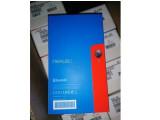Bild: Das Nexus 5 dürfte in Kürze in Rot auf den Markt kommen.