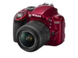 Bild: Die Nikon D3300 ist ab sofort erhältlich.