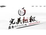 Bild: Pangu.io hat einen untethered Jailbreak veröffentlicht.