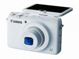 Bild: Die PowerShot N100 fotografiert gleichzeitig nach vorne und hinten.