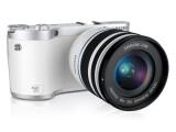 Bild: Die Samsung NX-Systemkamerareihe soll laut Gerüchten zeitnah neuen Modelle erhalten