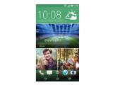 Bild: Dieser Screenshot soll den Startbildschirm des HTC One 2 zeigen.