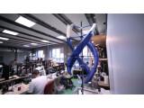 Bild: Selber Strom produzieren: Die Windturbine AirEnergy 3D.