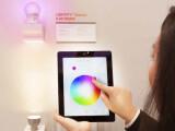 Bild: Verschiedene Lichtstimmungen möglich: Osram hat sein Beleuchtungssystem Lightify vorgestellt.