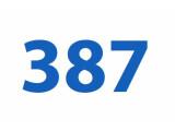 Bild: Kunst bei netzwelt: Die 387 blau auf weiß