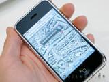 Bild: Jetzt auch n Deutschland: Das iPhone