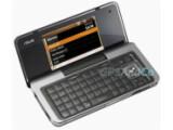 Bild: Große Ähnlichkeit mit dem Nokia E90 Communicator: Der Asus PDA M930W. Quelle: GPSAndCo