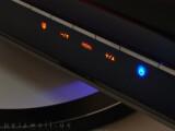 Bild: Festliche Beleuchtung in Orange-Rot und Blau