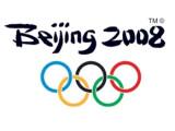 Bild: Olympia 2008 in Peking: Auch ohne Fernseher ein Spektakel.