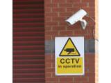 Bild: Kommt nach der Überwachung mit Kameras nun die Kontrolle per RFID-Chip?