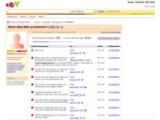 Bild: Rote Welle: Schlechte Bewertungen kurz vor Schließung des Accounts