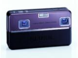 Bild: Prototyp der Fuji Real-3D-System-Kamera.