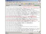 Bild: Geblockte IPs in iMesh