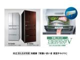 Bild: Die Vitamin-Kühlschränke R-Y5400 und R-Y6000 von Hitachi.