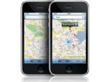 Bild: Das iPhone mit dem Dienst Google Maps.